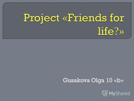 Project «Friends for life?»
