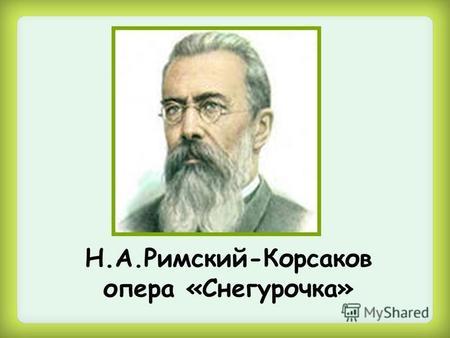 Корсакова татьяна книжки читать древний пасьянс