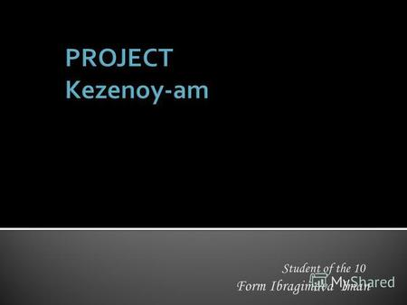 Student of the 10 Form Ibragimova Iman. Kezenoy-am