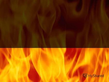 человек познакомился с огнем
