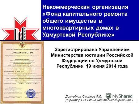 ГлавПроект, ООО - проектная компания, Челябинск: адрес