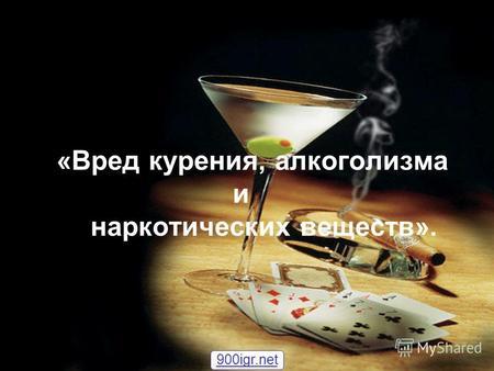 Препараты для кодирования от алкоголизма вивитрол
