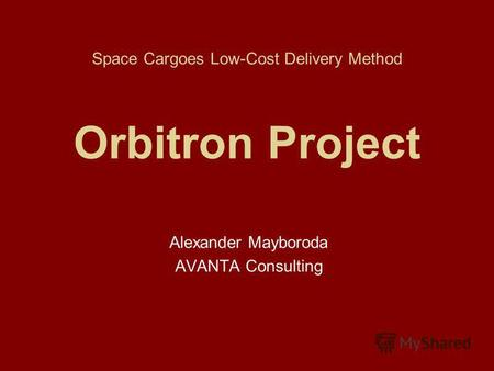 Space Cargoes Low-Cost Delivery Method Orbitron Project Alexander Mayboroda AVANTA Consulting.
