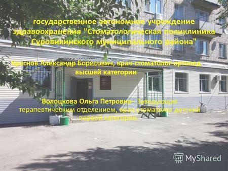 Вызов врача психиатра на дом в москве