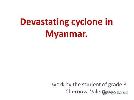 Devastating cyclone in Myanmar. work by the student of grade 8 Chernova Valentina.