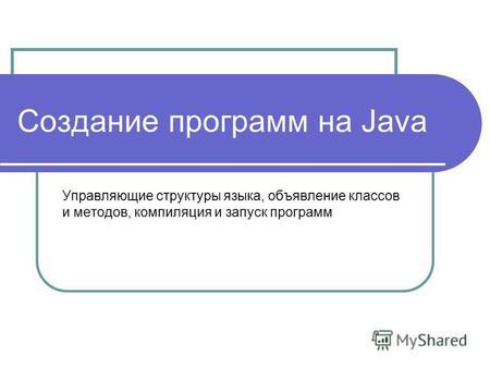 программа для samsung телефон контакте