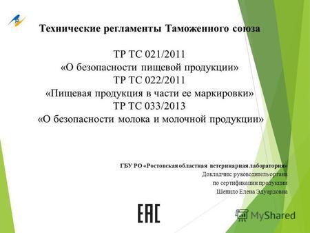 Главная → Кодексы РФ → КоАП РФ → Раздел II → Глава 14 → Ст.