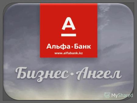 prezentatsiya-moyki-avtomashini