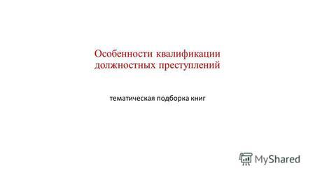 Правоведение Учебник Абдулаев Формат Txt