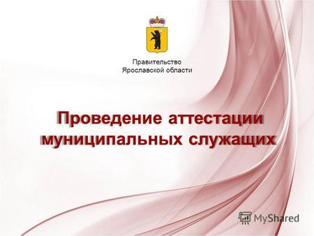 Судебные приставы вакансии в сыктывкаре — Yokvadro.ru