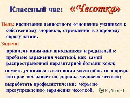 kak-vilechit-gribok-nogtey-v-domashnih-usloviyah