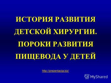 1618 мая 2018 года Всероссийская молодежная медицинская