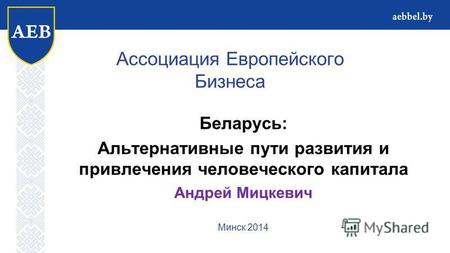 ВЗФЭИ АРХИВ AVzfeiru  банк рефератов рефераты взфэи