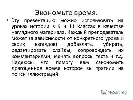 Декларация о государственном суверенитете КазССР.