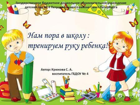 Новогодний праздник для средней группы детского сада