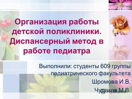31 стоматологическая поликлиника невского района на солидарности самозапись