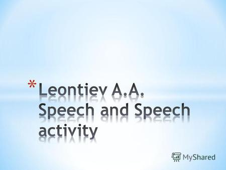 * Leontiev A.A.(1936- 2004) * 800 articles and books * Psychology and the Language Learning Process (1981) * the leading psychologist in the USSR today.