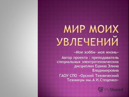 Пёрышкин 2010 год учебник читать онлайн 8 класс