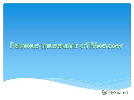 It was founded in 1872. It has 50 halls. The museum reflects the history of the people of Russia from ancient times to the present day. The State History.