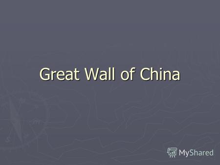 Great Wall of China. Where The Great Wall of China was built in China from Shanhanguan on the bank of Liaodong Bay, to Jiayuguan in Gansu Province. The.