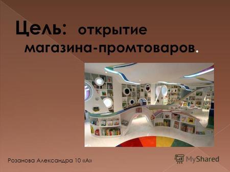 В ММОМА открылась выставка Шепарда Фейри Форс-мажор новые фото