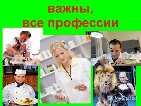 Все о витаминах книга читать онлайн