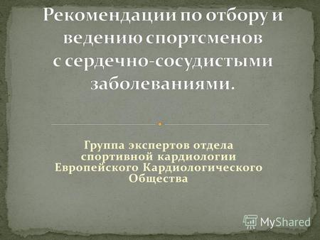 Тритрен Sp Laboratories Батайск