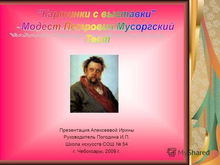 ebook FRP