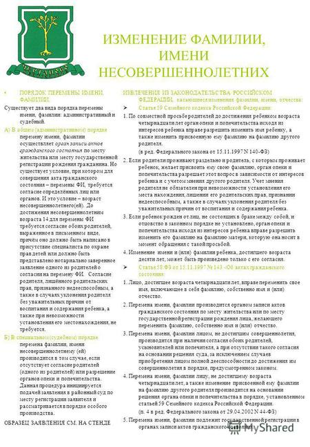 Статья 140 гражданского кодекса рф было