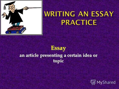 Essay an article presenting a certain idea or topic Essay an article presenting a certain idea or topic.