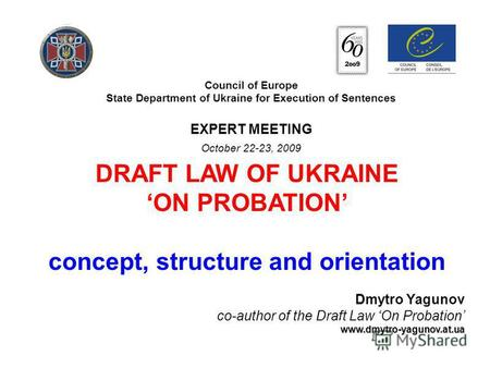 Council of Europe State Department of Ukraine for Execution of Sentences EXPERT MEETING October 22-23, 2009 DRAFT LAW OF UKRAINE ON PROBATION concept,