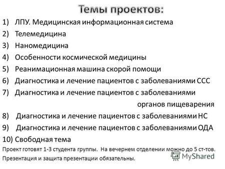 Российская детская клиническая больница ленинский пр т 117
