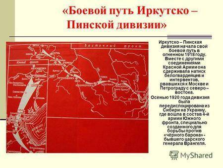 Оремов лаз, 30 гв танковый полк, 68-70 гг