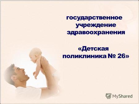 7 клиническая больница в калкамане