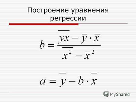 http://www.myshared.ru/thumbs/17/1048716/big_thumb.jpg