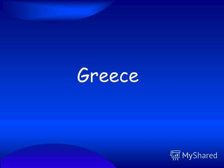 Greece Greece was the first area in Europe where advanced early civilizations emerged, beginning with the Cycladic civilization of the Aegean Sea, the.