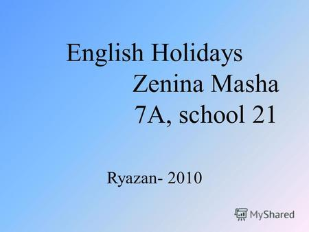 English Holidays Zenina Masha 7A, school 21 Ryazan- 2010.