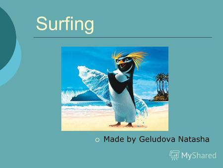 Surfing Made by Geludova Natasha. Surfing Surfing is a surface water sport in which the surfer rides a surfboard on the crest and face of a wave which.