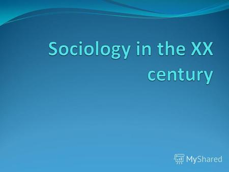 In the XX century sociological science has undergone considerable changes. Modern sociology presents an extremely complex system of theories, conceptions,