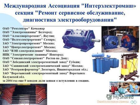 Jek6.ru — Филюс Валеев — Страница 262 — Сногсшибательный Блог 0290c11acc468