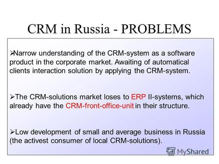 CRM in Russia - PROBLEMS Narrow understanding of the CRM-system as a software product in the corporate market. Awaiting of automatical clients interaction.