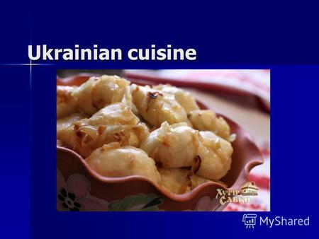 Ukrainian cuisine. This is a traditional Ukrainian dish that eating at least every day and served and evenings, and at the wedding. Good soup cooked in.