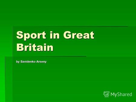 Sport in Great Britain by Savidenko Arseny. Sport is very important part of life in Great Britain Thousands of people devote their leisure time to outdoor.