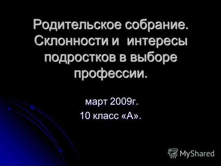 Клиника кодирования от алкоголизма в москве