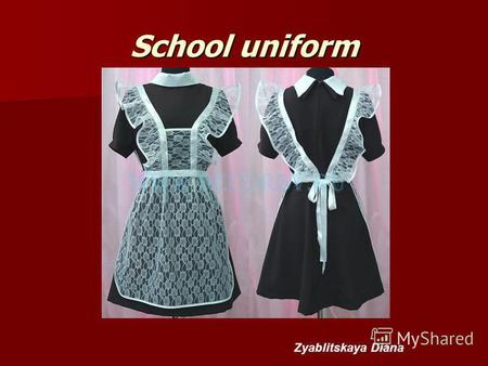 School uniform Zyablitskaya Diana. uniform School uniform is an integral part of school life in many countries. School uniform is an integral part of.