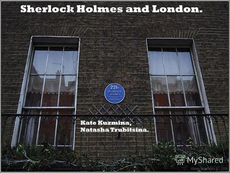Sherlock Holmes and London. Kate Kuzmina, Natasha Trubitsina.