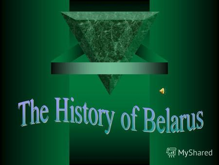 Belarus is a unique country. Its history is a little-known page in the world history. More over the Belarusians know the history of their Motherland not.