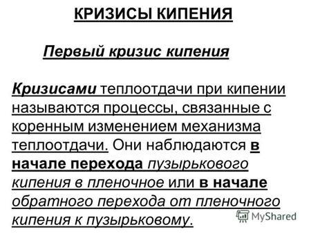 Übersetzerbau: Band 3:
