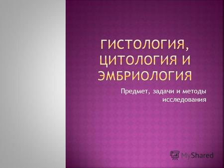 download Atlassian Confluence 5 Essentials 2013