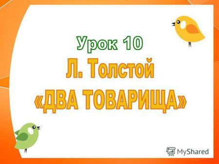 Телефон не читает русский язык
